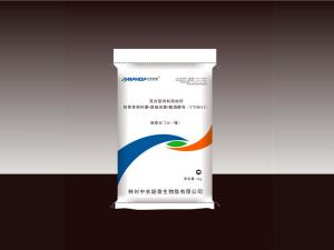 Yingtai Yuan 236 (For poultry) 1kg bag