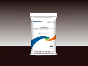 Yingtai Su 128 (For poultry) 1kg bag
