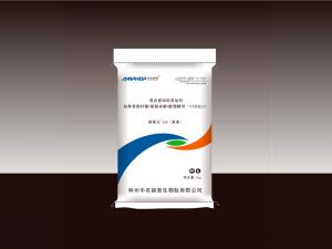 Yingtai Yuan 128 (For poultry) 1kg bag